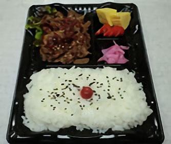 牛焼肉弁当